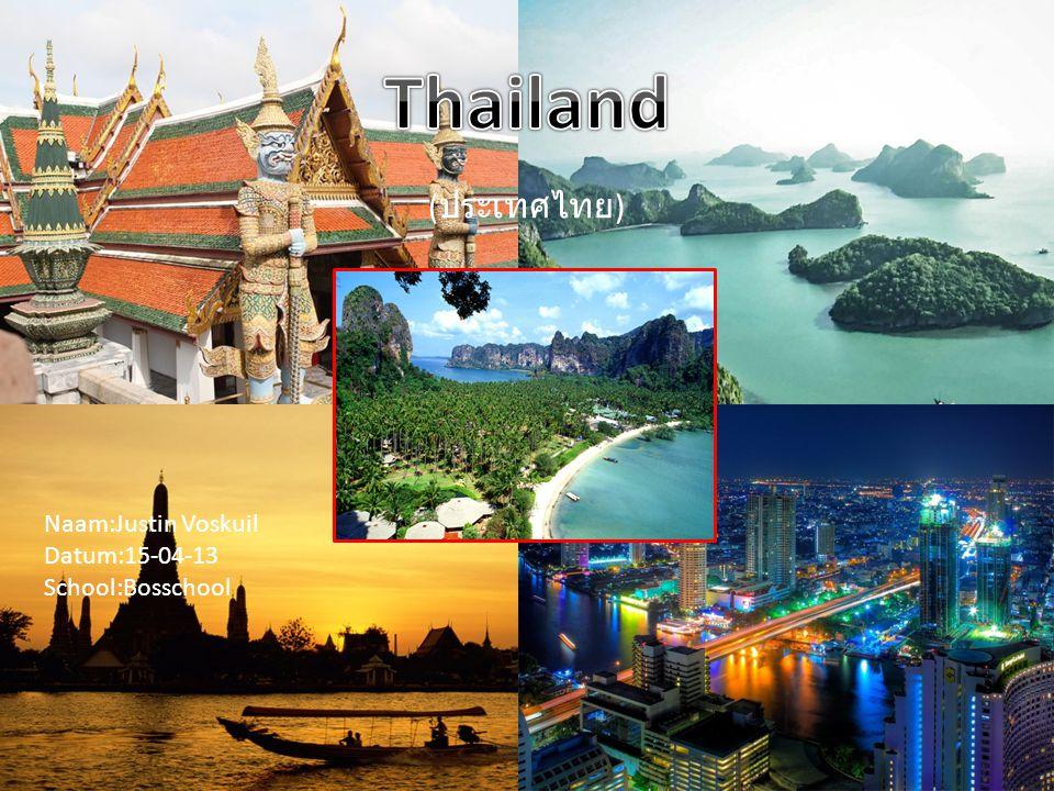 Thailand Thailand (ประเทศไทย) Naam:Justin Voskuil Datum:15-04-13