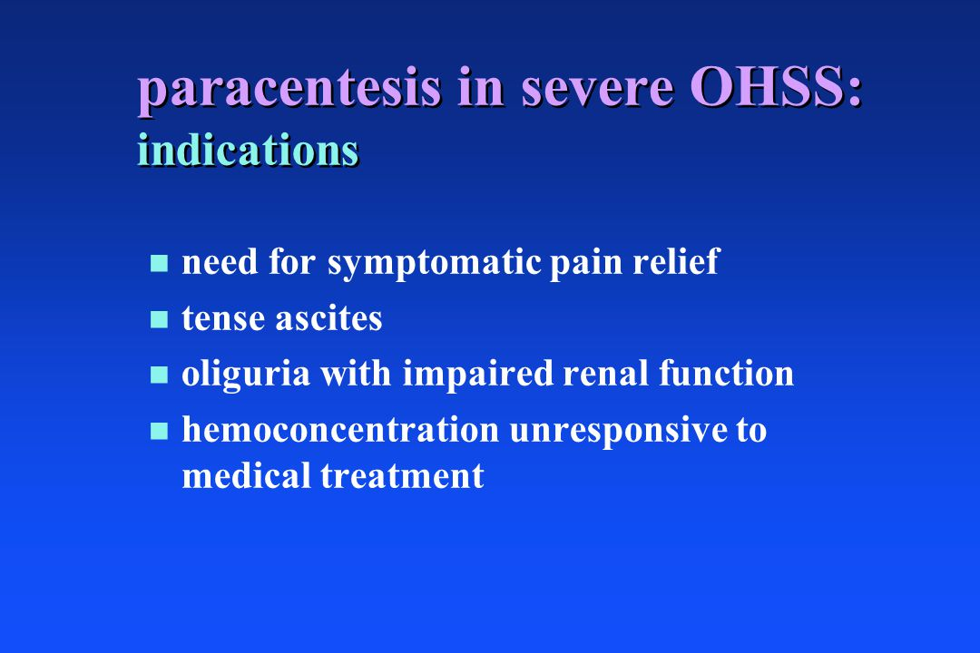 paracentesis in severe OHSS: indications