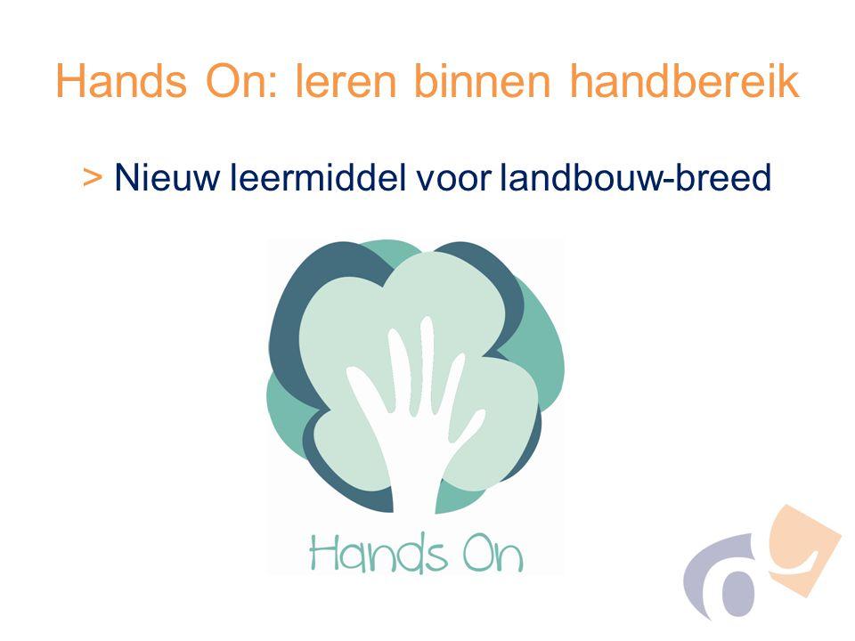 Hands On: leren binnen handbereik