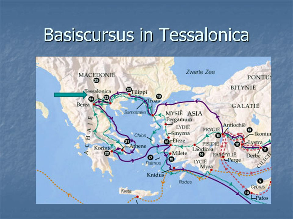 Basiscursus in Tessalonica