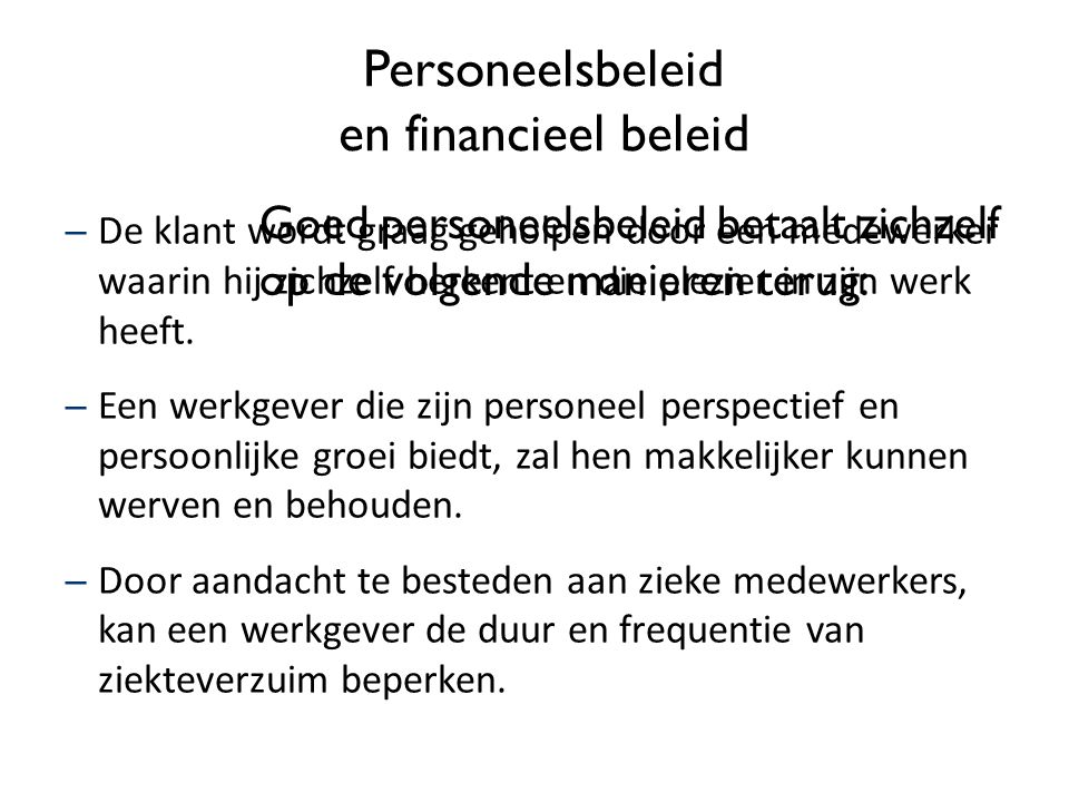Personeelsbeleid en financieel beleid