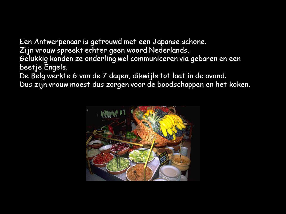 Een Antwerpenaar is getrouwd met een Japanse schone.