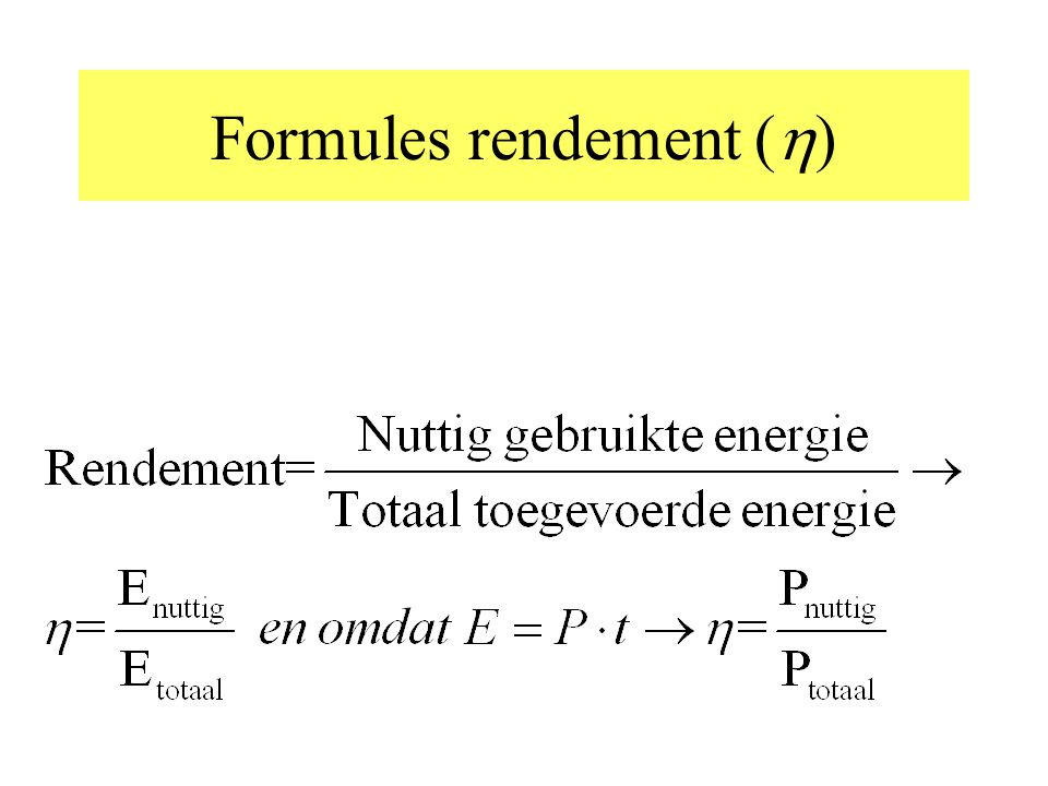 Formules rendement ()
