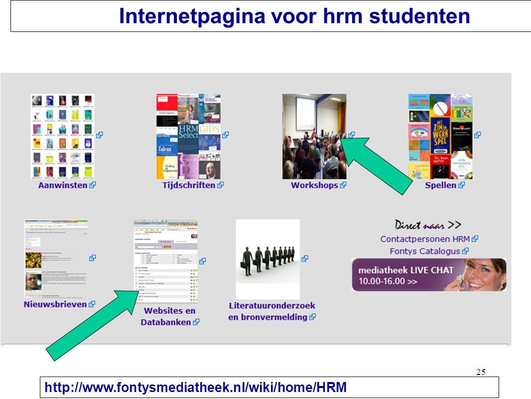 Internetpagina voor hrm studenten
