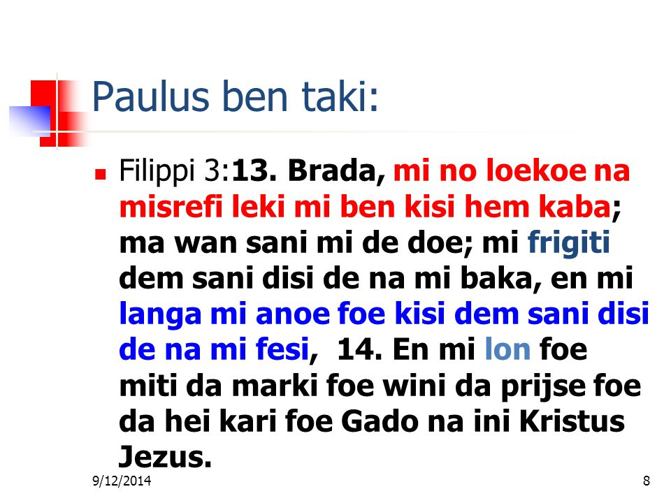Fa foe Gi Wan Les Paulus ben taki: