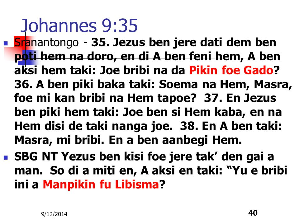 Johannes 9:35
