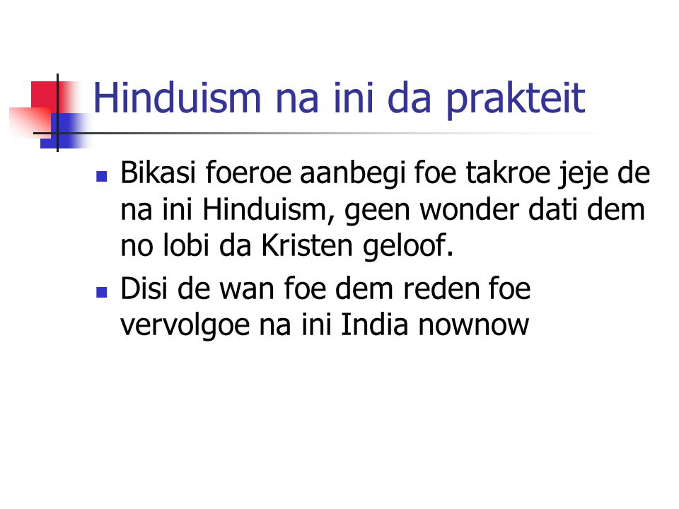 Hinduism na ini da prakteit