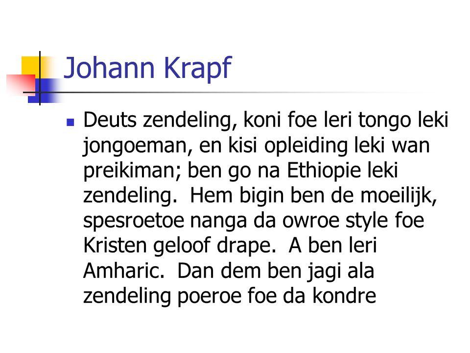 Johann Krapf