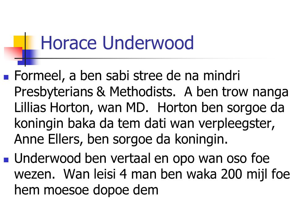 Horace Underwood