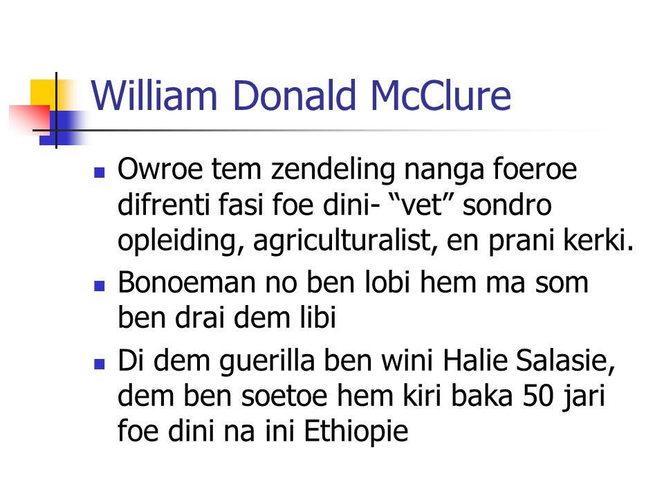 William Donald McClure