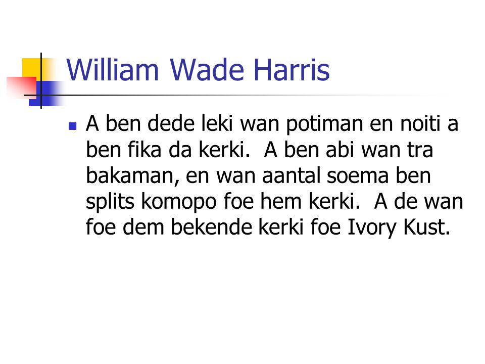 William Wade Harris