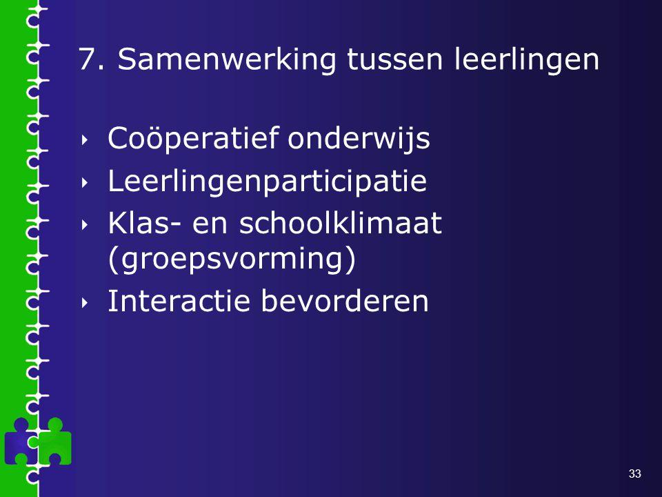 7. Samenwerking tussen leerlingen