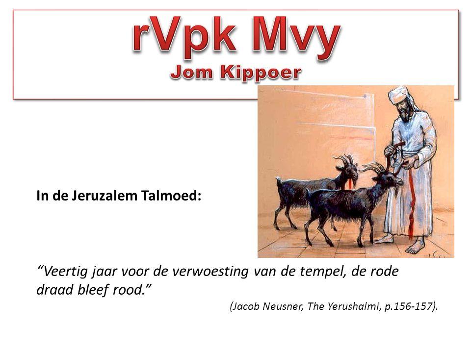 rVpk Mvy Jom Kippoer In de Jeruzalem Talmoed: