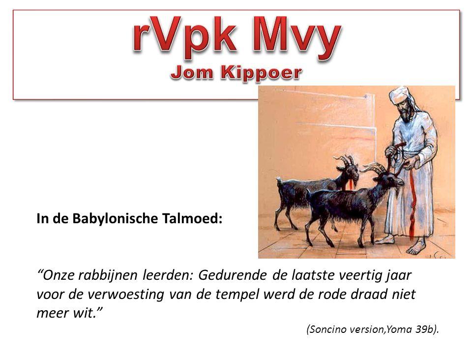 rVpk Mvy Jom Kippoer In de Babylonische Talmoed: