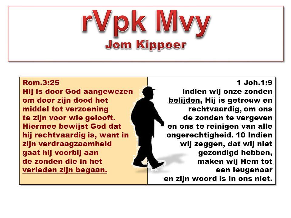 rVpk Mvy Jom Kippoer Rom.3:25