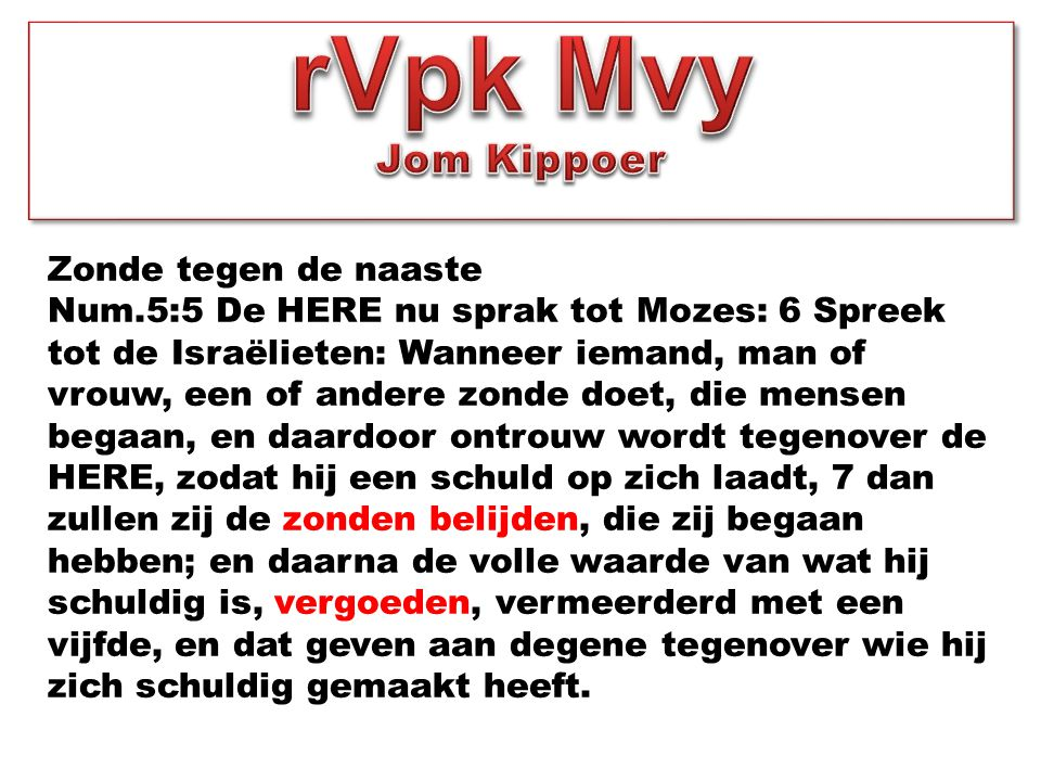 rVpk Mvy Jom Kippoer Zonde tegen de naaste