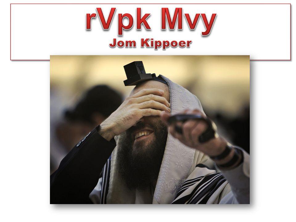 rVpk Mvy Jom Kippoer