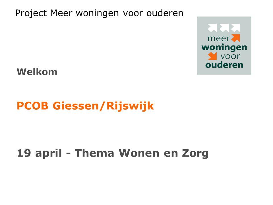 PCOB Giessen/Rijswijk