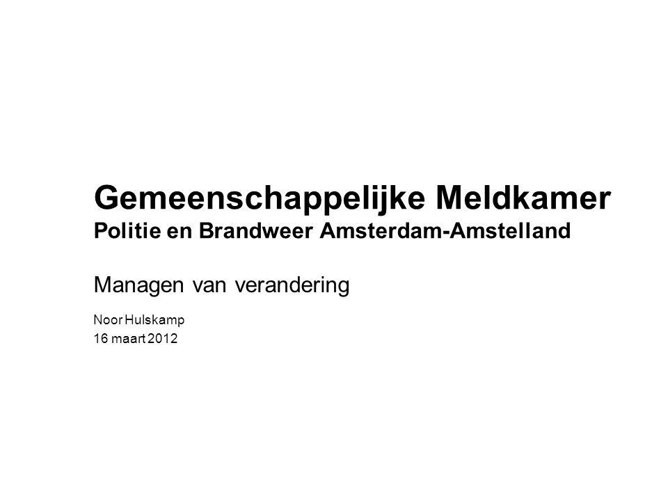 Gemeenschappelijke Meldkamer Politie en Brandweer Amsterdam-Amstelland