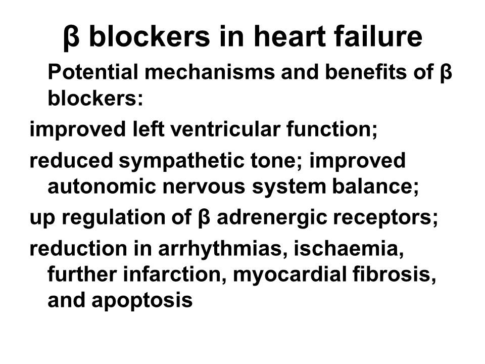β blockers in heart failure