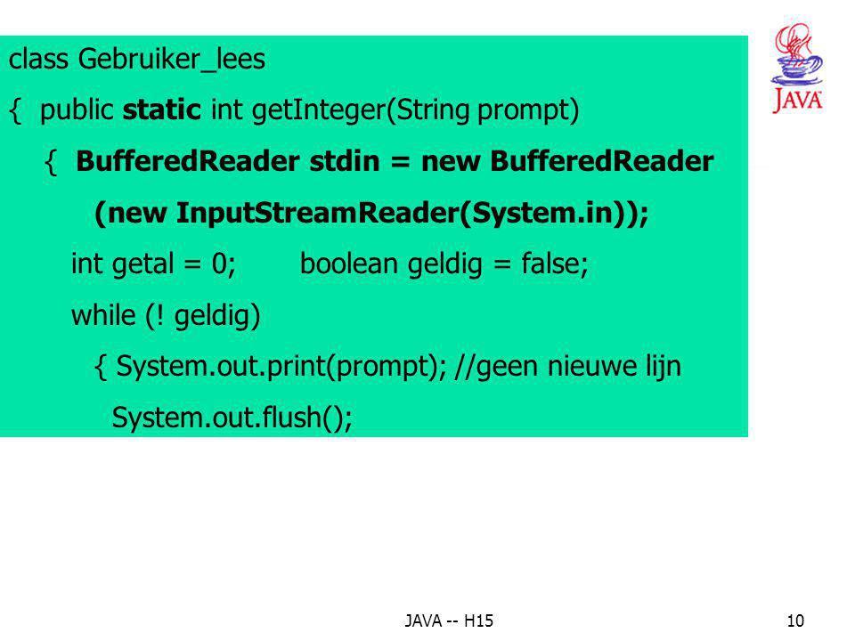 { public static int getInteger(String prompt)