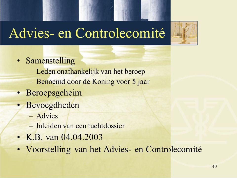 Advies- en Controlecomité
