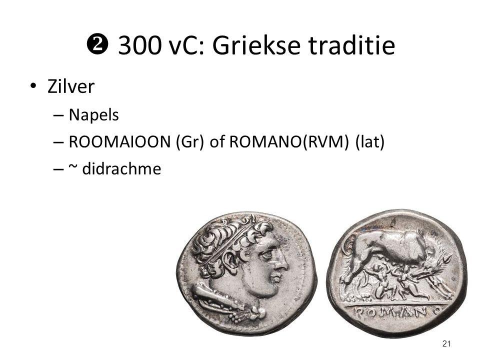  300 vC: Griekse traditie Zilver Napels
