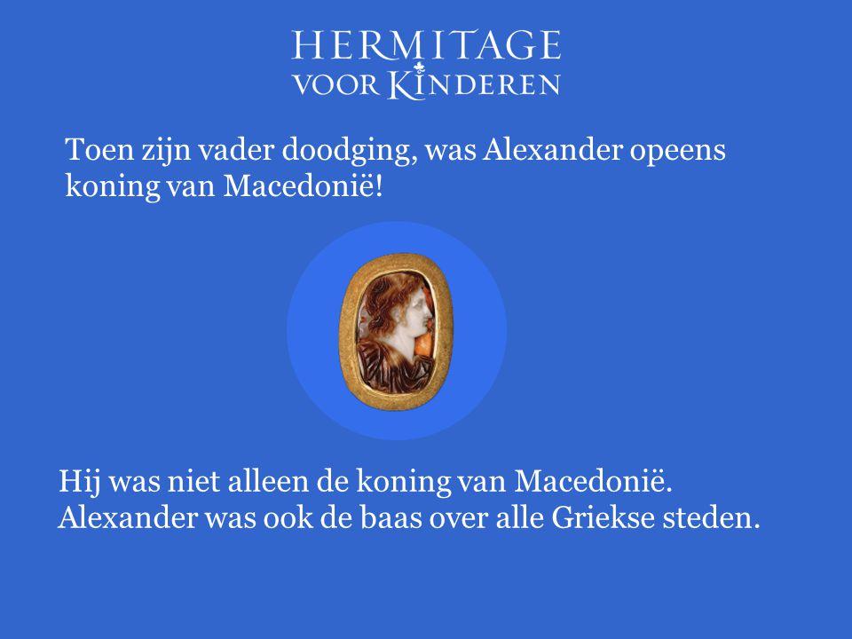Toen zijn vader doodging, was Alexander opeens koning van Macedonië!
