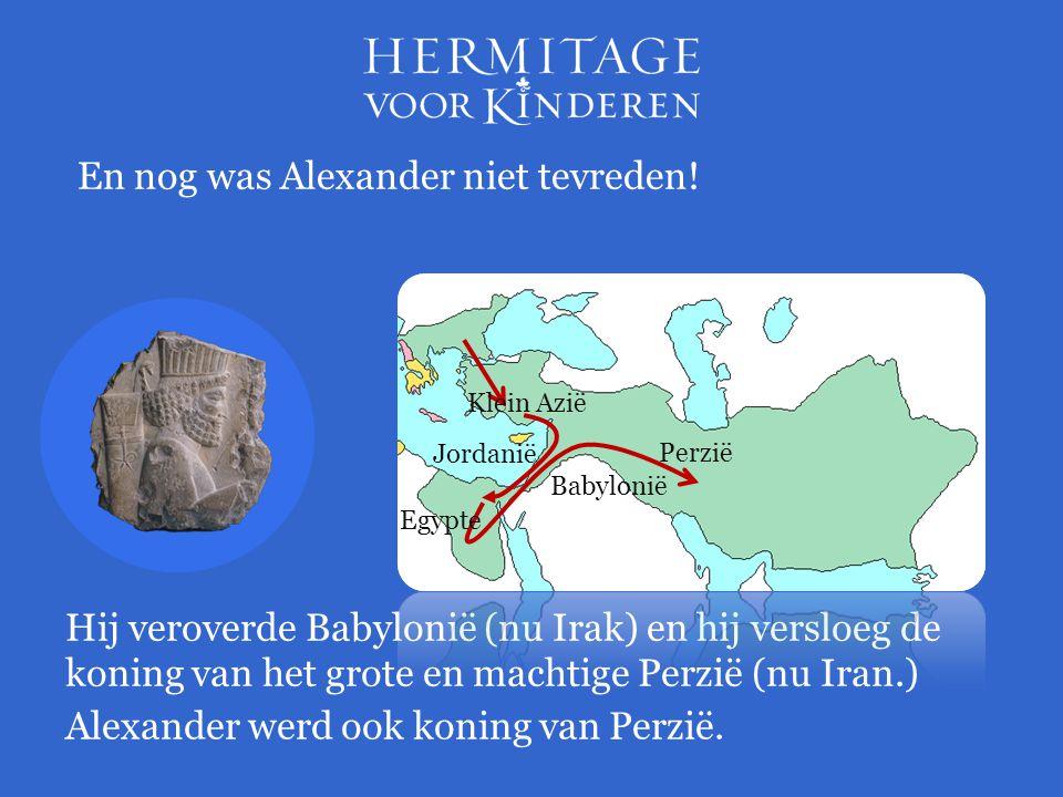 En nog was Alexander niet tevreden!