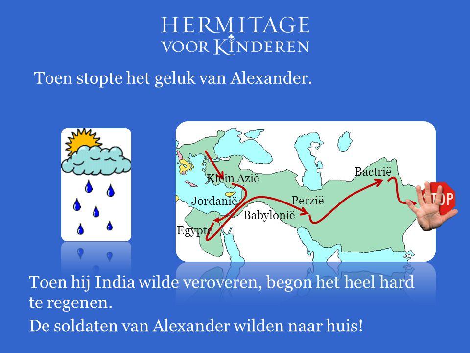 Toen stopte het geluk van Alexander.