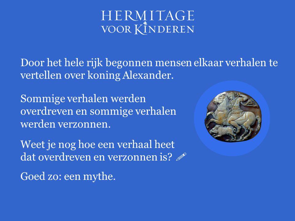 Door het hele rijk begonnen mensen elkaar verhalen te vertellen over koning Alexander.