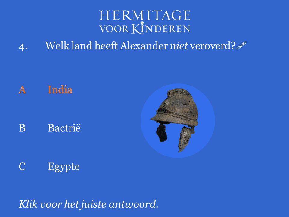 4. Welk land heeft Alexander niet veroverd 