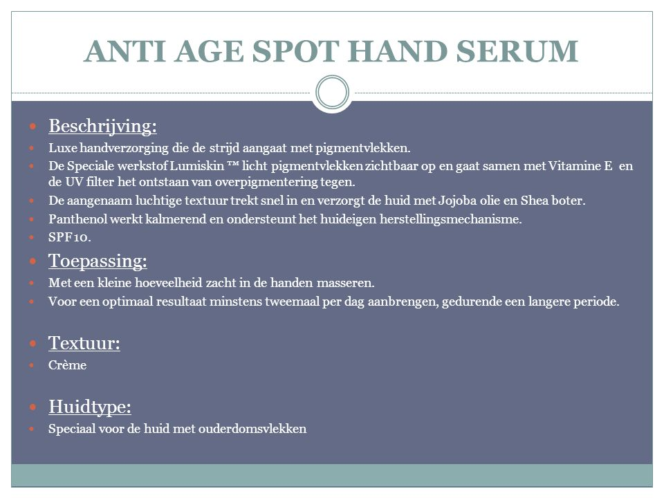 ANTI AGE SPOT HAND SERUM