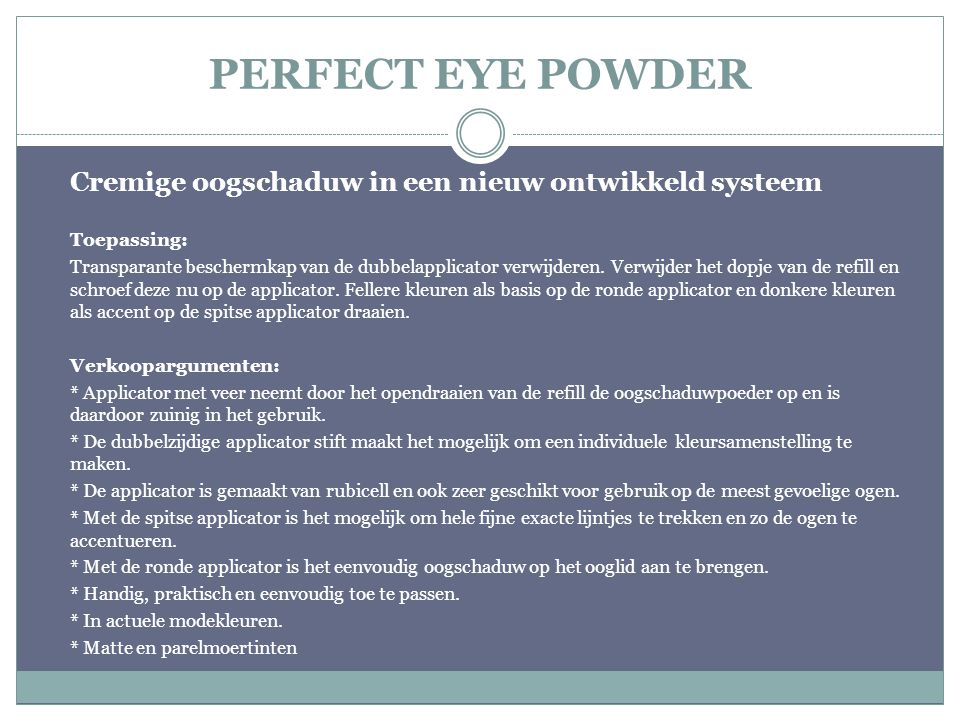PERFECT EYE POWDER Cremige oogschaduw in een nieuw ontwikkeld systeem