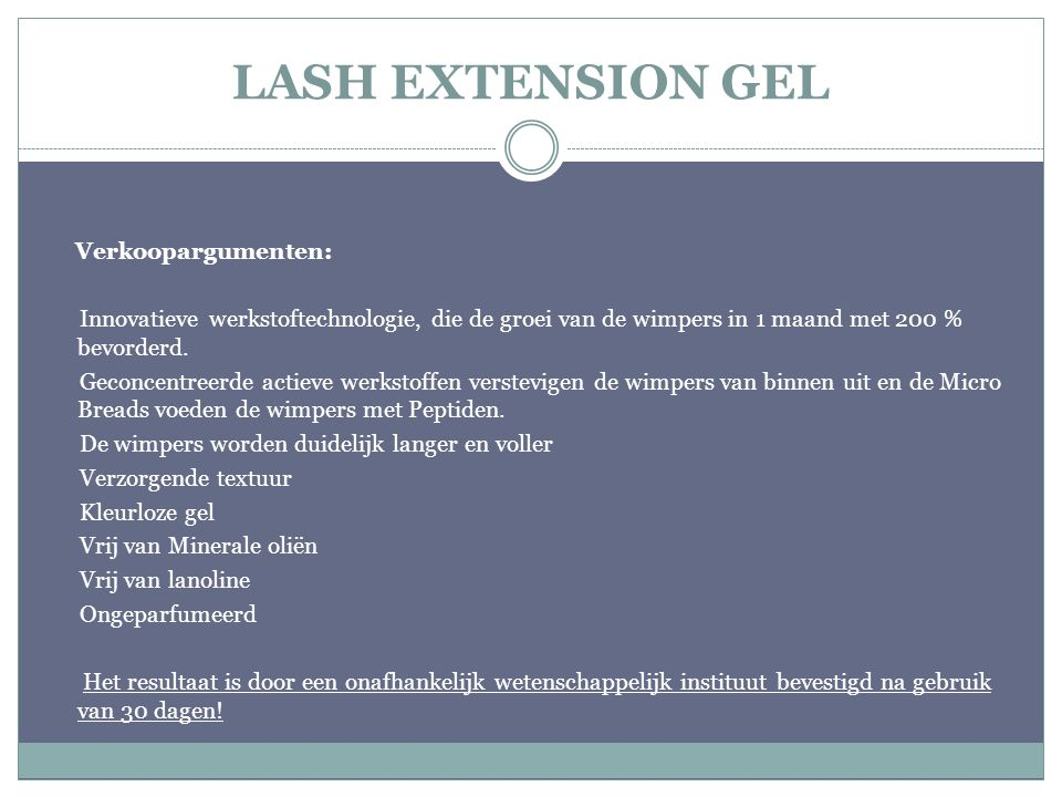 LASH EXTENSION GEL