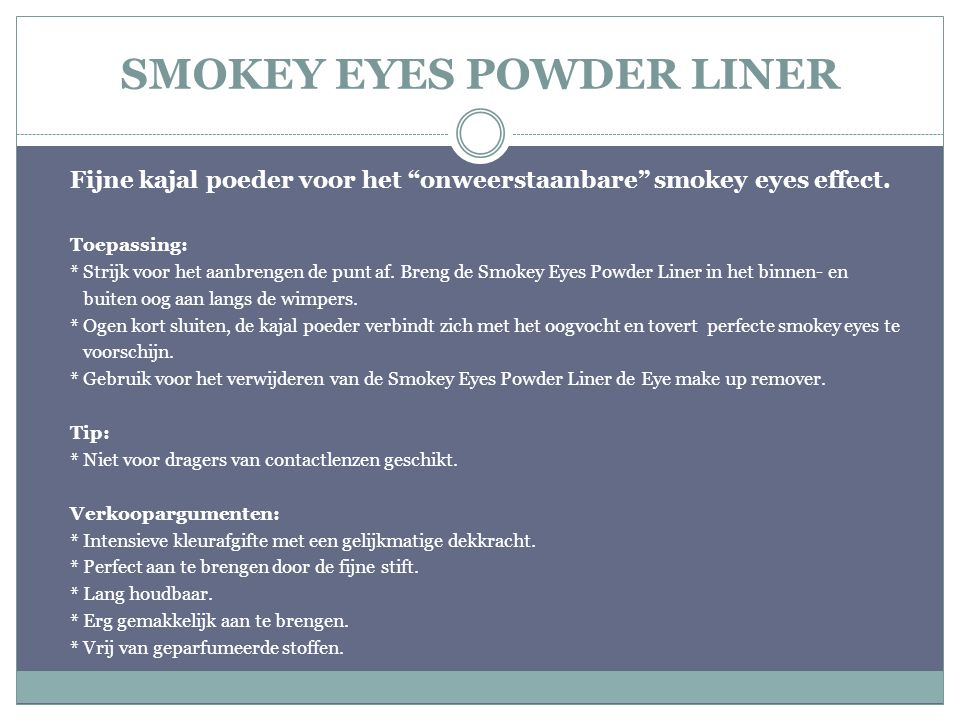 SMOKEY EYES POWDER LINER