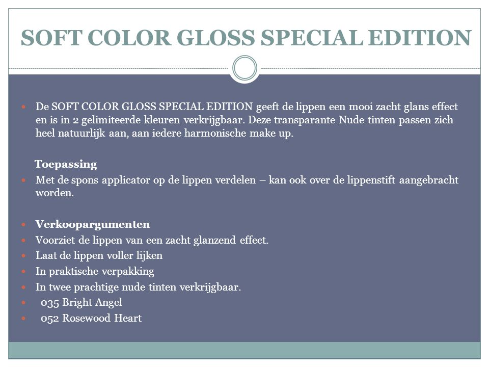 SOFT COLOR GLOSS SPECIAL EDITION