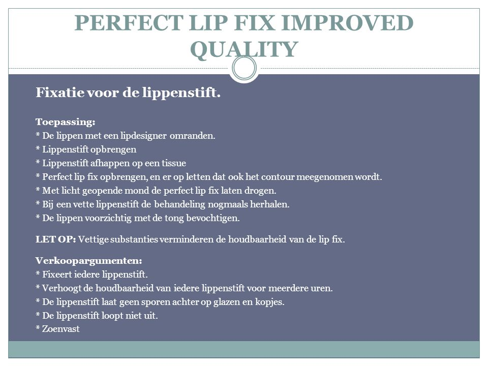 PERFECT LIP FIX IMPROVED QUALITY
