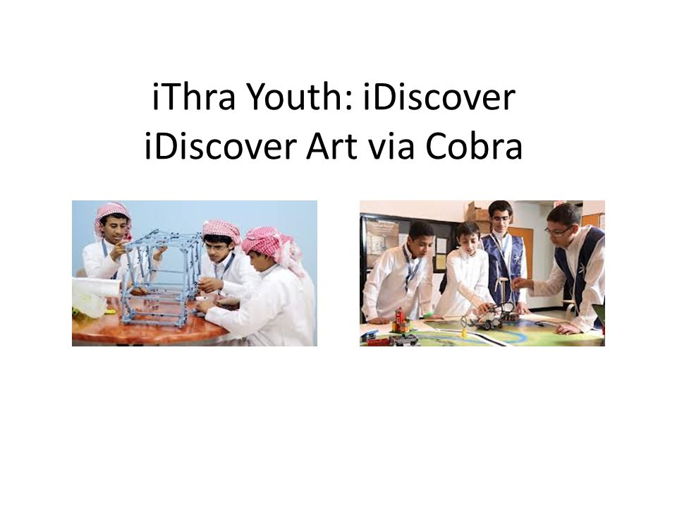 iThra Youth: iDiscover iDiscover Art via Cobra