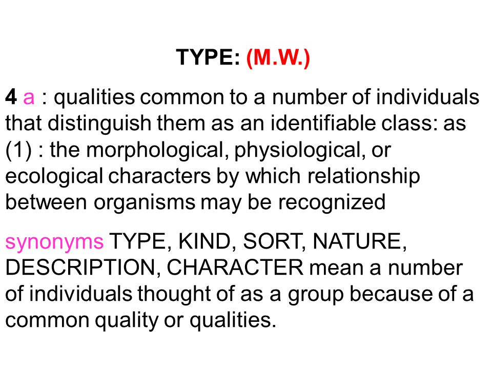 TYPE: (M.W.)