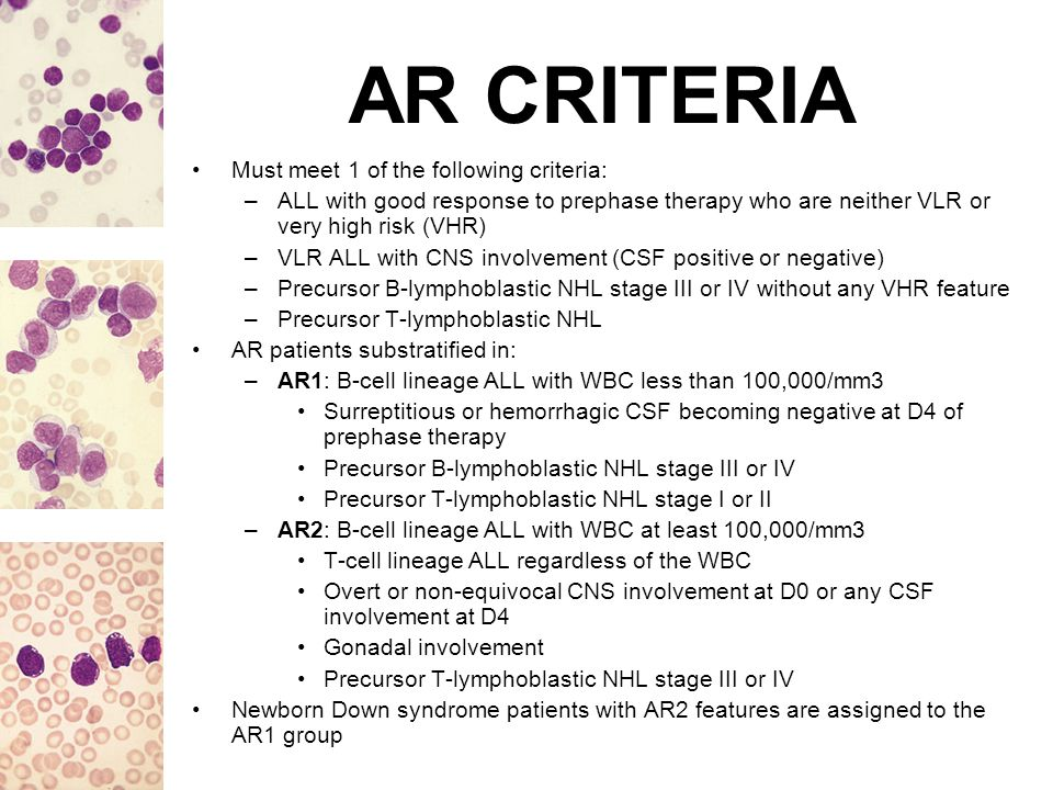 AR CRITERIA Must meet 1 of the following criteria:
