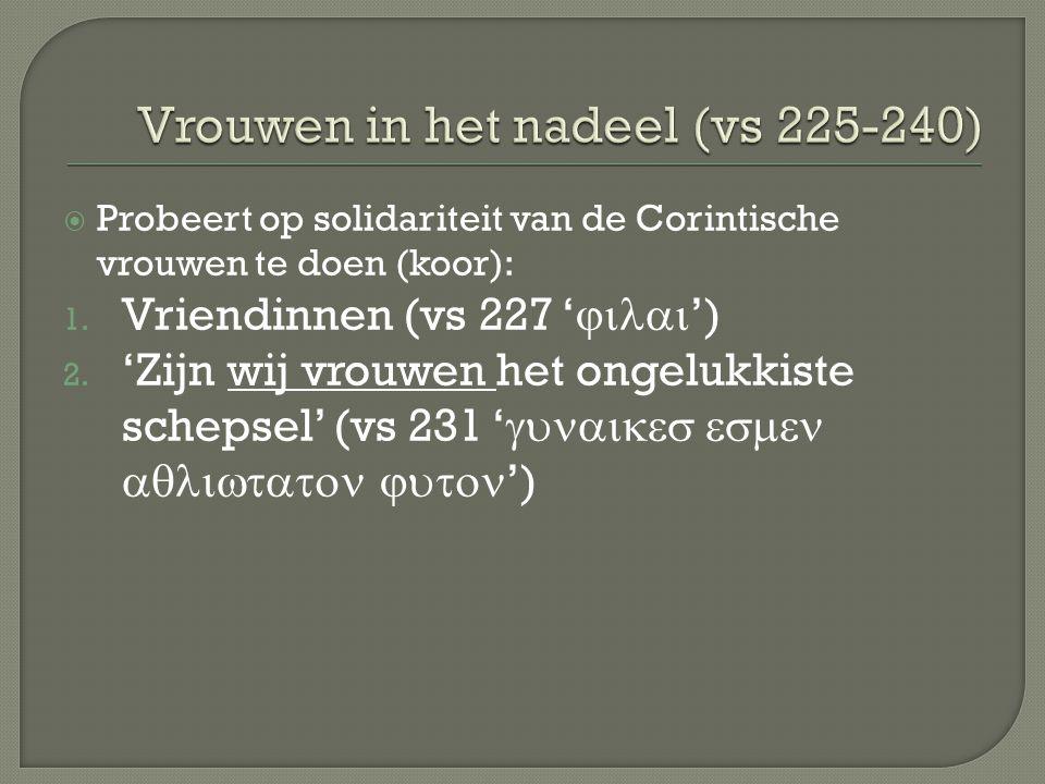 Vrouwen in het nadeel (vs 225-240)