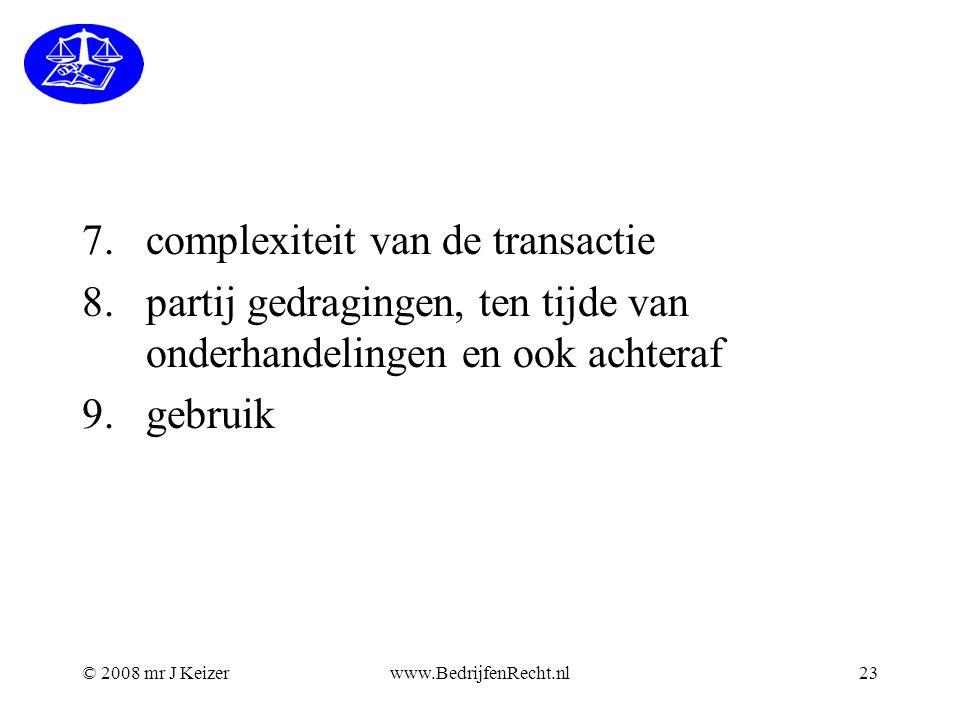 complexiteit van de transactie