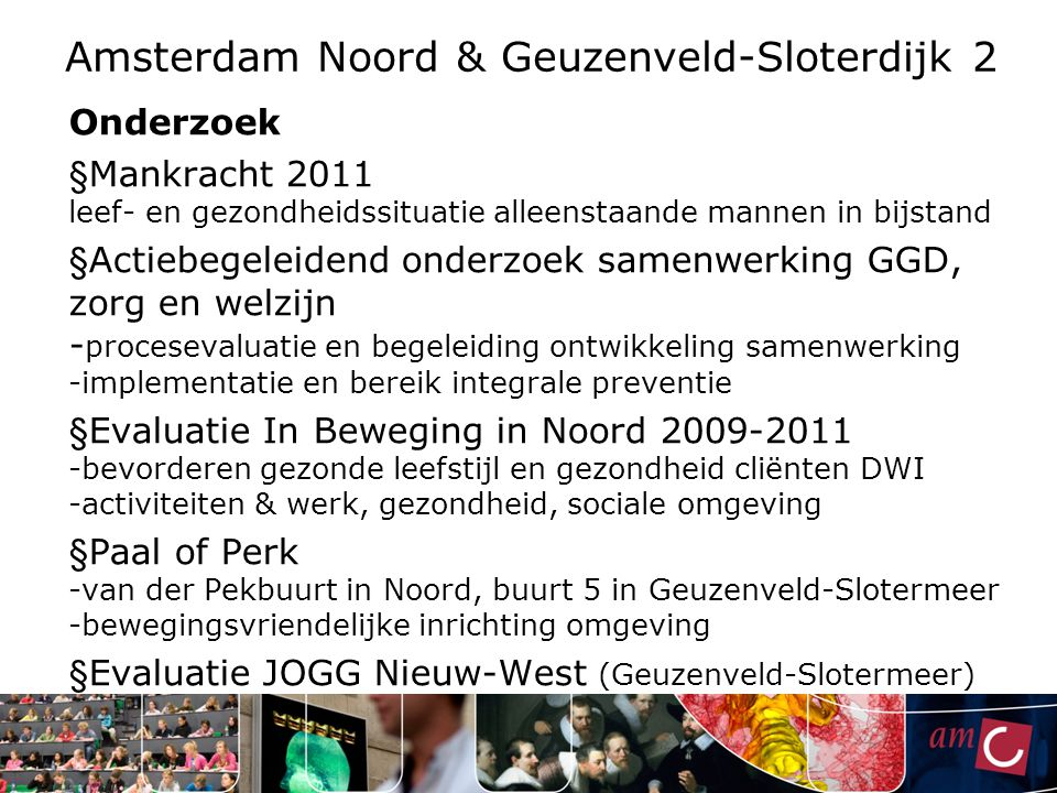 Amsterdam Noord & Geuzenveld-Sloterdijk 2