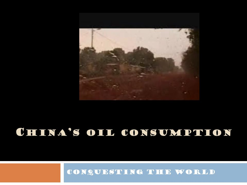 China's oil consumption