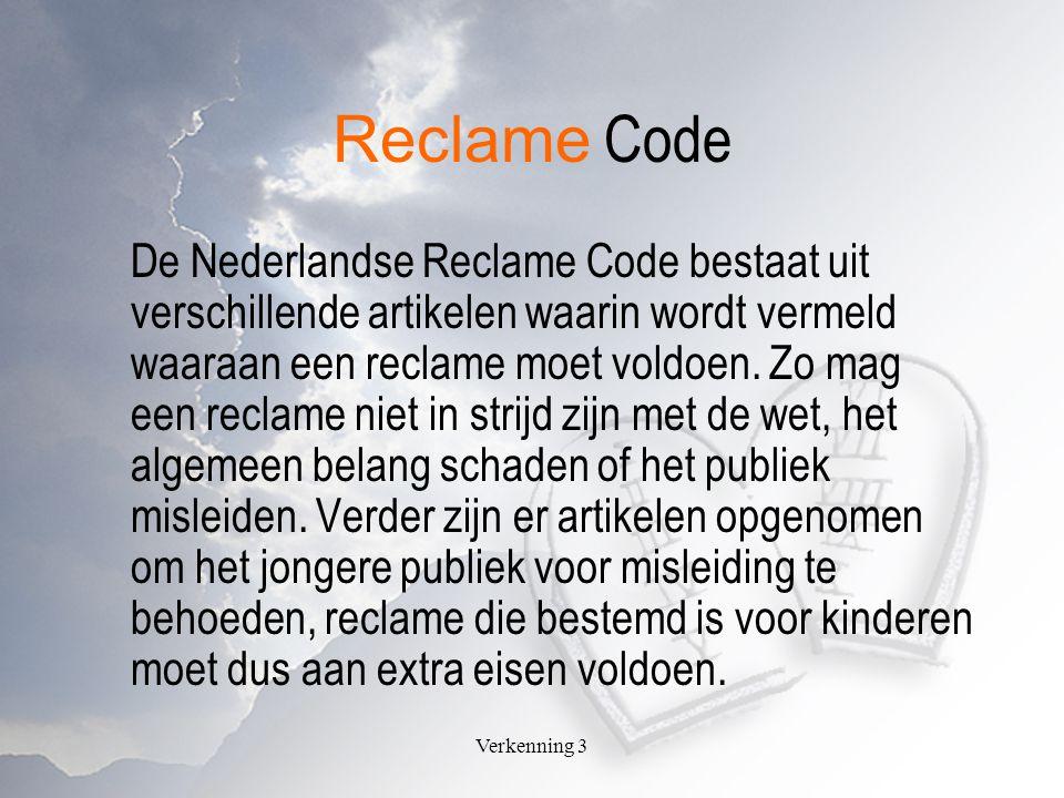 Reclame Code