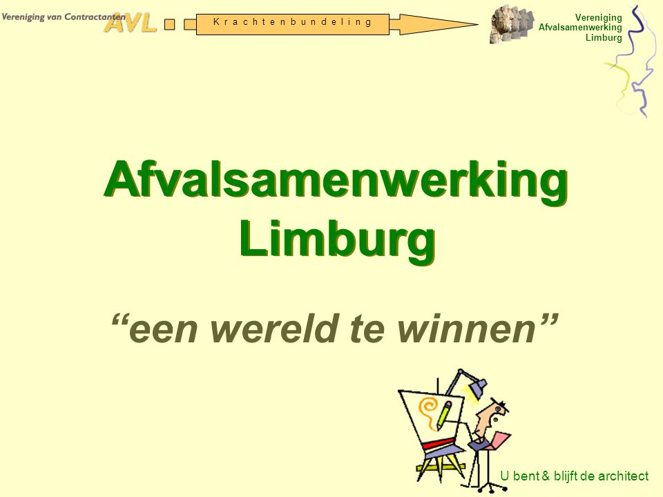 Afvalsamenwerking Limburg een wereld te winnen