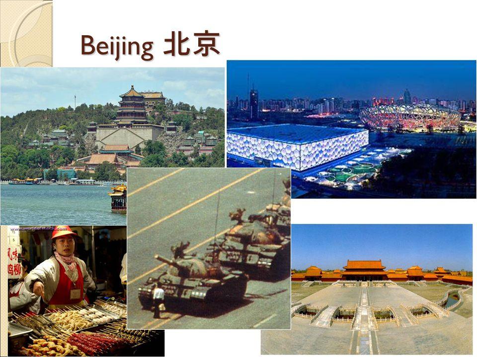 Beijing 北京 Didy. In Beijing zien alle afdelingen elkaar terug. (Proberen wat activiteiten samen te doen)