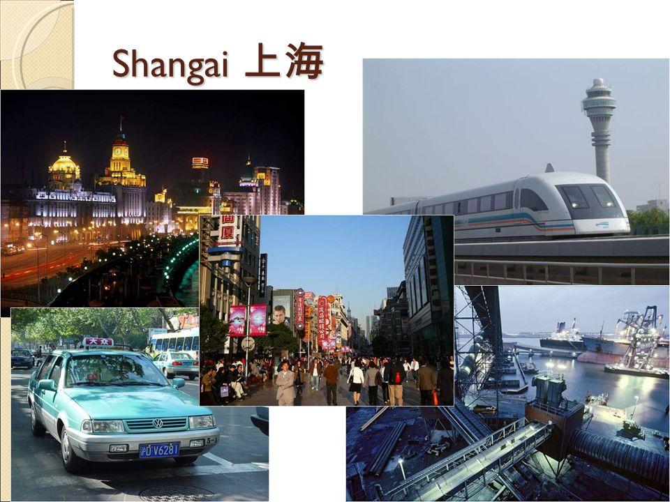 Shangai 上海 Cédric.