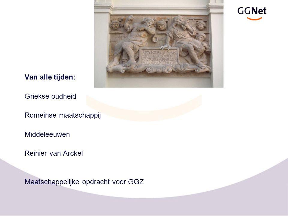 Van alle tijden: Griekse oudheid. Romeinse maatschappij.
